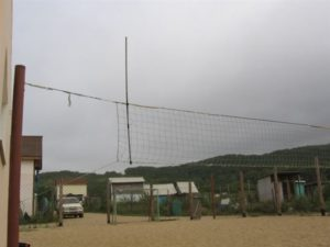 Футбол-волейбол