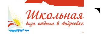 baza-shkolnaya